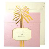 包む 色紙 パールプレゼント P TS006 ピンク