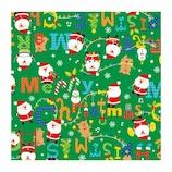 【クリスマス】 包む ラッピングペーパー クリスマスサンタ G C-3717