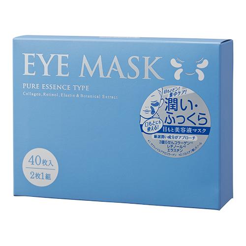 【お買い得】 コスメプロ 目もと美容液マスク 潤いふっくらタイプ 2枚1組(20セット入)