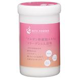 【お買い得】コスメプロ アルガン幹細胞エキスとコラーゲンの入浴料 大容量 900g