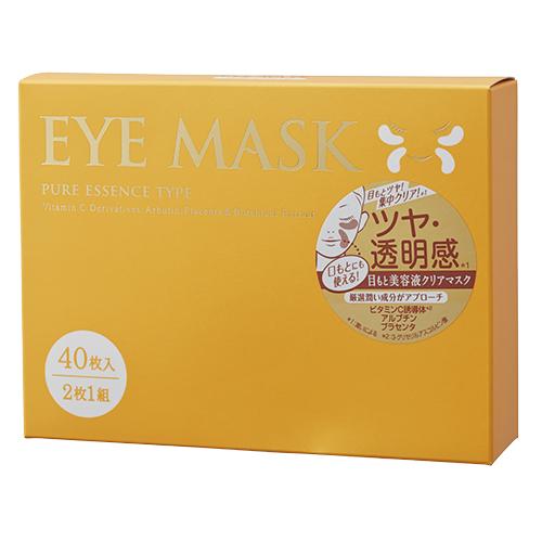 【お買い得】コスメプロ 目もと美容液クリアマスク ツヤ・透明感(潤いによる)タイプ 2枚1組(20セット入)