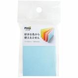 PITTA 好きな色から使えるふせん 75×50mm 普通粘着