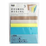 好きな紙から使えるふせん ネオン 1P C−SKF−01