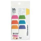 FILM INDEX 厚口タイプ 6色入 C−FI−01