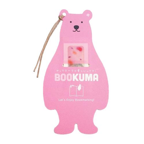 BOOKUMA シロクマ C−BK−12
