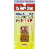 耐熱保護剤 20cc
