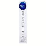 ジャパンギャルズ ホワイトセラムクリーム 40g│美容液・乳液 美白美容液