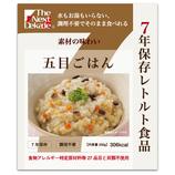 <東急ハンズ> 7年保存レトルト食品 五目ごはん画像