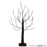 【クリスマス】 あまの ブラウンパーチ 60W LED ZYN0170 木
