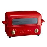 ブルーノ(BRUNO) トースターグリル レッド