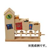 加賀谷木材 からくりシリーズ 坂あがり貯金箱