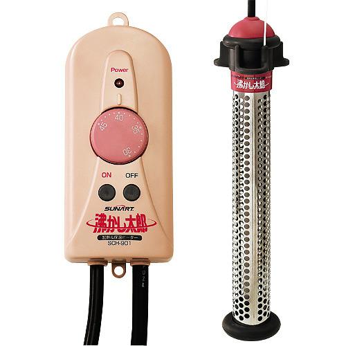 沸かし太郎 SCH-901