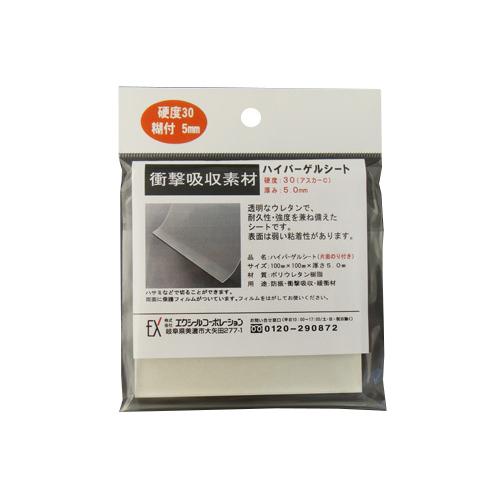 ハイパーゲルシート片面糊付 3050T-100