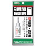 パワーエース 強力瞬間接着剤 速硬化・低粘度 10g CA‐01│接着剤 瞬間接着剤