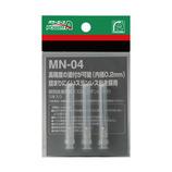 パワーエース 瞬間接着剤用ノズル MN-04 ステンレス 3本入