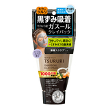 BCL(ビーシーエル) ツルリ 黒ずみ吸着 ガスールパック 普通肌~脂性肌用 さっぱりタイプ 150g│洗顔 洗顔石鹸