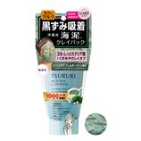 BCL(ビーシーエル) ツルリ 黒ずみ吸着 海泥パック 敏感肌~乾燥肌 しっとりタイプ 150g