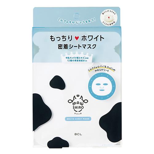 BCL(ビーシーエル) モウシロ ホワイトシートマスク 4枚入│フェイスケア フェイスマスク・パック