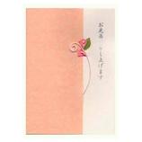 モンクハウス お見舞カード CC-076 ピンク
