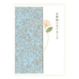 モンクハウス サンキューカード 小春 CT-041 ブルー│カード・ポストカード メッセージカード