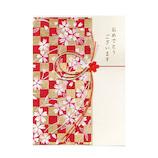 モンクハウス お祝いカード 市松 CJ‐347│カード・ポストカード メッセージカード