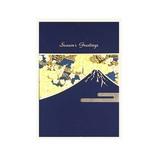 モンクハウス 和風クリスマスカード XJ-650 富士│カード・ポストカード クリスマスカード