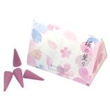 香彩堂 桜の薫り コーン 12個入 花明かり