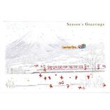 【クリスマス】 グリーティングライフ 和風ミニサンタカード S−266
