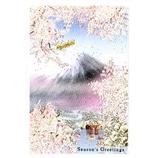 【クリスマス】 グリーティングライフ 和風ミニサンタカード SJ−12