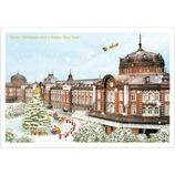 【クリスマス】 グリーティングライフ ミニサンタセピア S−399