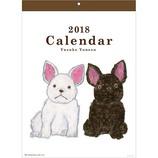 【2018年版・壁掛】グリーティングライフ 壁掛カレンダー C−947−YZ 米津祐介