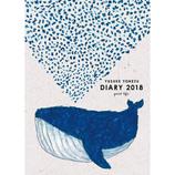 【2018年1月始まり】 グリーティングライフ B6 米津祐介 クジラ ハードカバー CD−633−YZ 月曜始まり