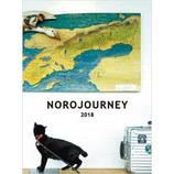 【2018年1月始まり】 グリーティングライフ A6 ヨーロッパを旅してしまった猫と12ヵ月 マップ CD−667−NH 月曜始まり