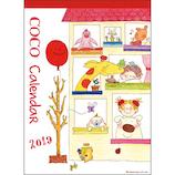 【2019年版・壁掛】グリーティングライフ ココちゃん カレンダー C1045RY 日曜始まり
