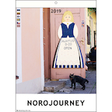 【2019年版・壁掛】グリーティングライフ ヨーロッパを旅してしまった猫と12ヵ月 カレンダー C1053NH 月曜始まり