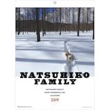 【2019年版・壁掛】グリーティングライフ 夏彦ファミリー カレンダー C1054NA 日曜始まり