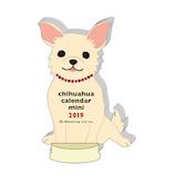 【2019年版・卓上】グリーティングライフ アニマルダイカットカレンダー チワワ C1090ET 日曜始まり