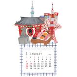 【2019年版・マグネット】グリーティングライフ マグネットカレンダー 東京 C1118SD 日曜始まり
