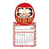 【2019年版・マグネット】グリーティングライフ マグネットカレンダー だるま C1124MG 日曜始まり