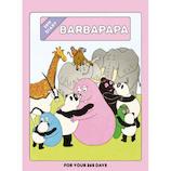 【2019年1月始まり】 グリーティングライフ バーバパパ B6 ハード ウィークリー CD749BB 動物 月曜始まり