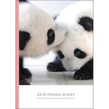 【2019年1月始まり】 グリーティングライフ パンダ手帳 B6 ソフト ウィークリー CD755PA 双子 月曜始まり