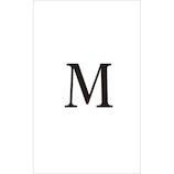 【2018年12月始まり】 グリーティングライフ イニシャル B6 スリム マンスリー CD804MM M 月曜始まり