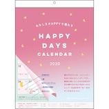 【2020年版・壁掛】グリーティングライフ ハッピーシングス 壁掛けカレンダー C−1132−KE 日曜始まり