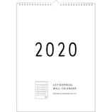 【2020年版・壁掛】グリーティングライフ ノリタケ 壁掛けカレンダー C−1135−NT 日曜始まり