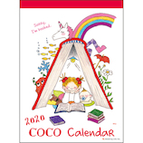 【2020年版・壁掛】グリーティングライフ COCO 壁掛けカレンダー C−1140−RY 日曜始まり
