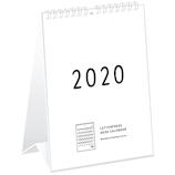 【2020年版・卓上】グリーティングライフ ノリタケ 卓上カレンダー C−1154−NT 日曜始まり