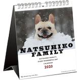 【2020年版・壁掛卓上兼用】グリーティングライフ 夏彦ファミリー カレンダー C−1167−NA 日曜始まり