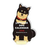 【2020年版・卓上】グリーティングライフ アニマルカレンダー 日本犬 C−1197−ET 日曜始まり