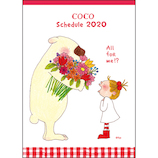 【2020年1月始まり】 グリーティングライフ ココちゃん B6 ウィークリー CD‐851‐RY 月曜始まり