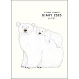【2020年1月始まり】 グリーティングライフ 米津祐介 B6 ウィークリー CD‐852‐YZ 月曜始まり